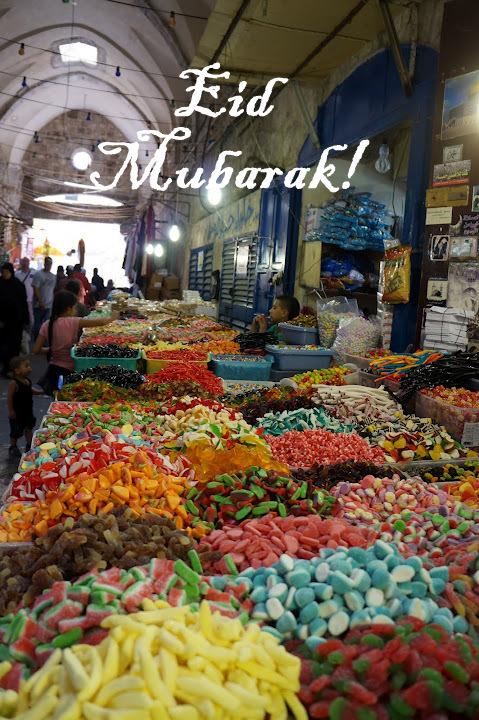 An eid gift photos from al aqsa virtual mosque eid mubarak negle Choice Image