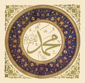 Muhammad-1-300x2912