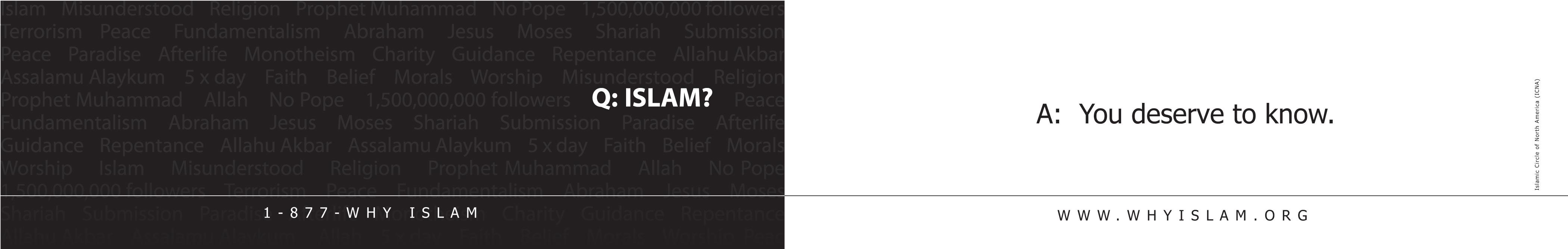 ad_islam.jpg