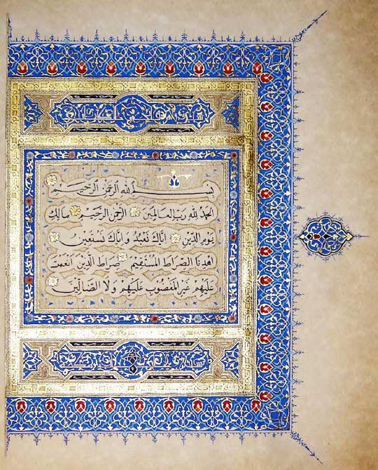 fatiha1