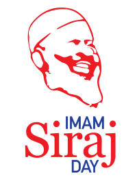 imamsirajday11