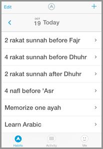 screen-ayah1